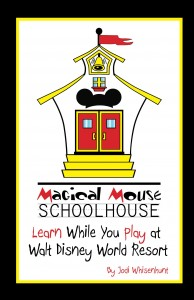 MAGICAL_MOUSE_SCHOOL_Cover_for_Kindle