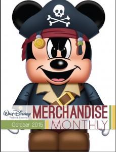 10-15 merchandise monthly