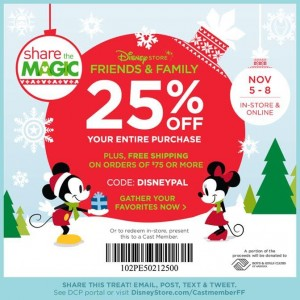 disney store friends & family sale 11-15