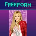 Freeform's That's SoThrowback