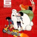 Big Hero 6 Baymax Returns