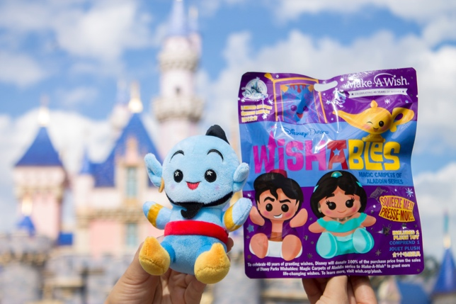 Disney Parks Wishables: Magic Carpets of Aladdin serie