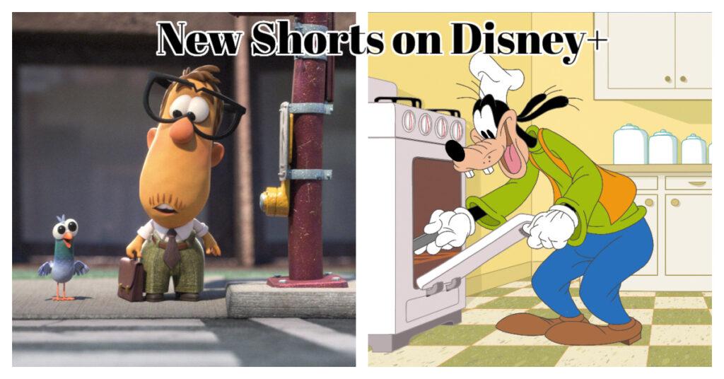 new shorts on disney+